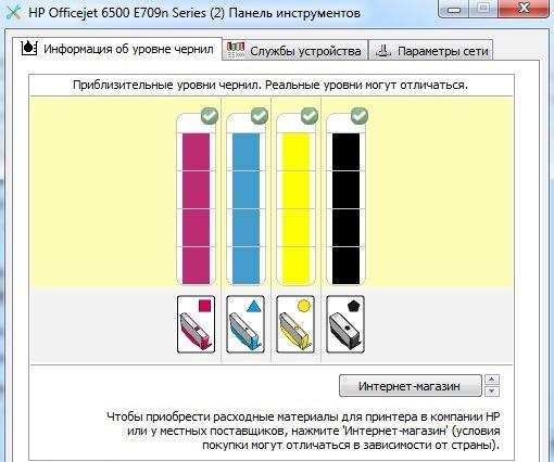 Як дізнатися, скільки фарби залишилося в картриджі принтера Canon, HP, Epson і інших марок
