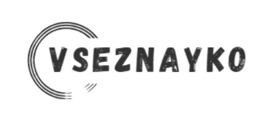 vseznayko.com.ua | Корисні статті та поради від Всезнайки