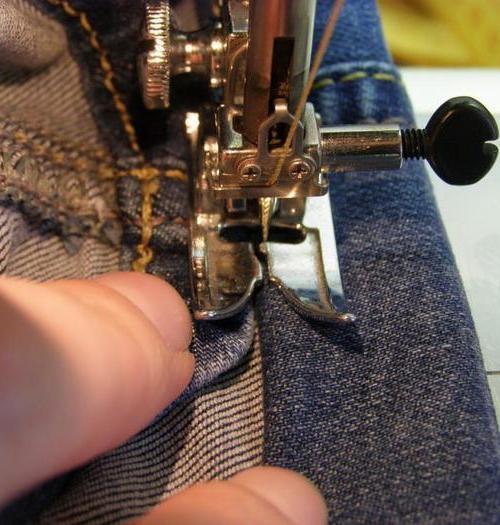 Як використати старі джинси?